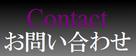 contact-b