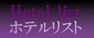 hotel-on