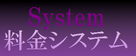 system-on
