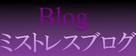 blog01on